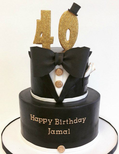 Adult Birthday Cakes Party Ideas 40th Cake Dad