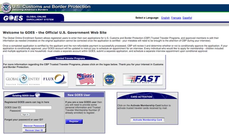 GOES, the Global Online Enrollment System for Global Entry