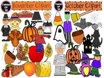 30 color clipart images and 27 black and white images. All are fall themed (Halloween/October and November). These are my October Clipart Pack and November Clipart Pack. You save $2.00 by buying this bundle.You may also like:December/Winter ClipartColor images: apple, bat, broom, candy corn, cat, cornucopia, Frankenstein, ghost, witch hat, haystack, haunted house, jack-o-lantern, gold leaf, fall leaves, mummy, owl, peach, pilgrim hat, pilgrim boy, pilgrim girl, pumpkin, pie, scarecrow…