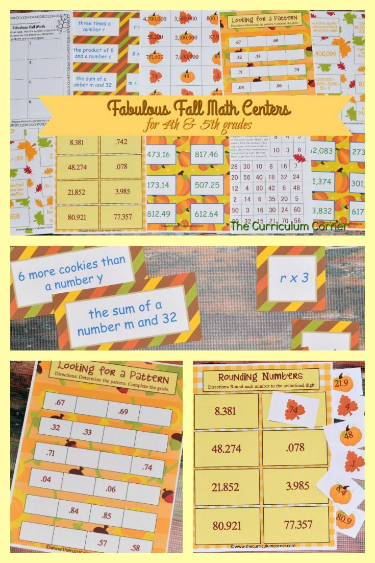 1440 Best WorKshEets & PrintAbLes GALORE Images On