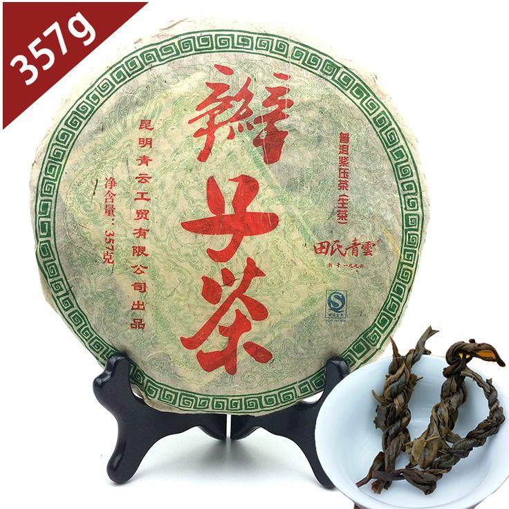 2009 an spéciale tresses puerh première shen puer, Chinois puer thé à la main en queue de cochon forme, Rare plait thé puer 357, Pc32(China (Mainland))