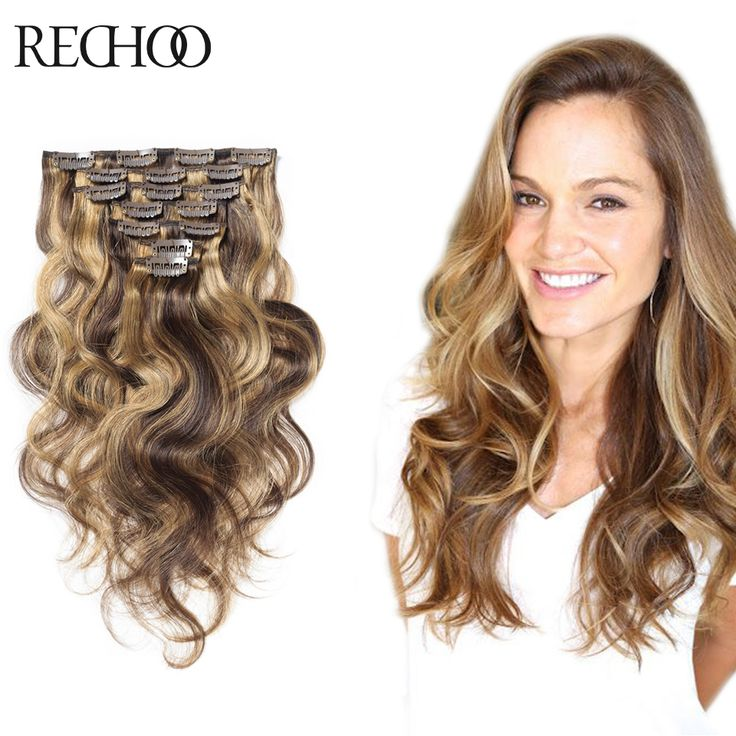 1299 best hair extensions wigs images on pinterest wigs clip human hair extensions 120 gram remy real human clip hair extensions mixed color peruvian body pmusecretfo Image collections