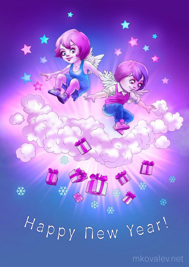 Happy New Year #christmas #new year #magic #celebration #illustration #children #happy