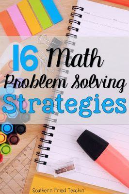Teaching multiple problem solving strategies in math is a must these days! Here is a comprehensive list of 16 problem solving strategies that you can start using tomorrow in your classroom!
