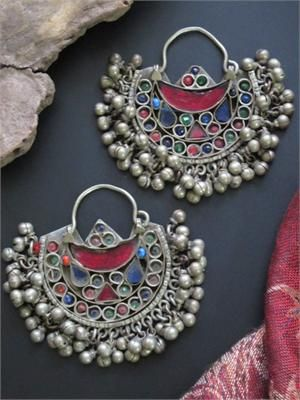 Vintage Kuchi Tribal Crescent Earrings