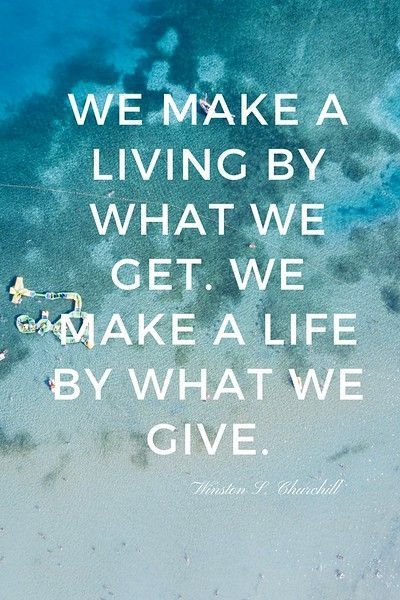 Giving Back is All About You Receiving and Feeling Good. Is it? But would that not make it a truly selfish process and take away all the good intentions behind? Read why it's a good thing and how you can help. | Charity | Entrepreneur & Success Coaching | Motivational Quotes | Law of Attraction | The Secret | Positive Mindset & Goal Achievement