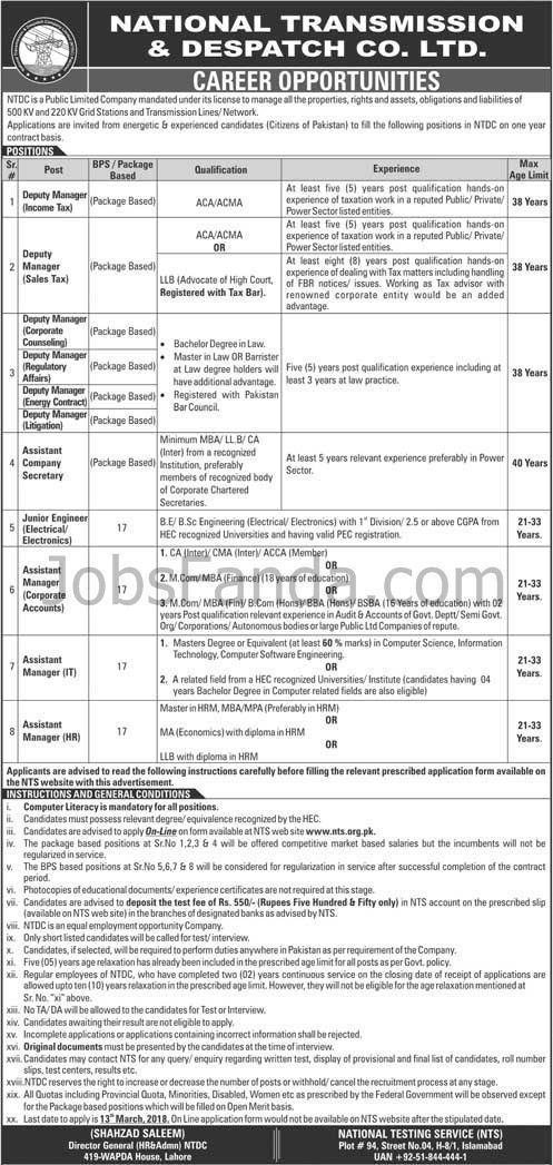 National Transmission And Despatch Company NTDC Jobs 2018 In Lahore For Managers And Assistant Managers https://www.jobsfanda.com/ntdc-jobs-2018-in-lahore-for-managers-and-assistant-managers/