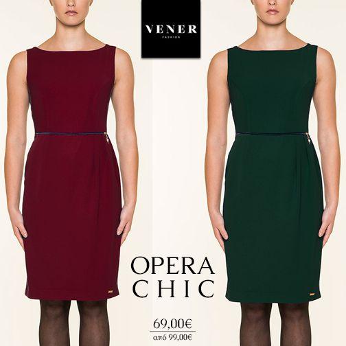 Green or bordeaux by VENER ?