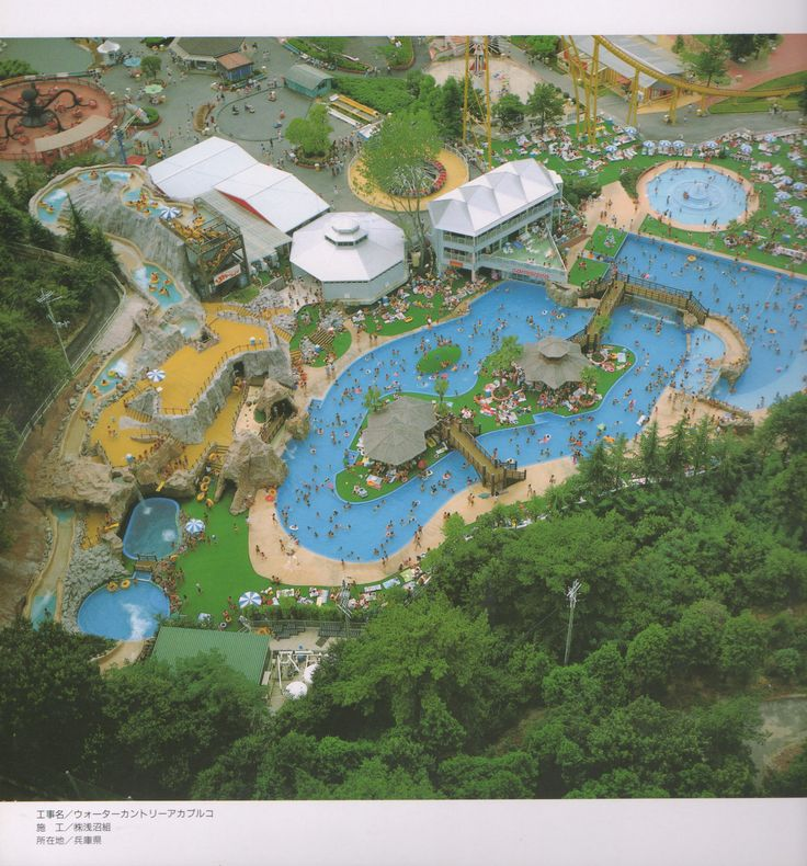 Architects & Associates, Tojoku Amusement Park pool concept design. Acapulco Fiesta layout and rendering.  Completed project arial view c1986 #MarkCleveland #Architecture #Design #Product #Graphic #UCBerkeley #Osaka #Tokyo #Art #Creative #Interior #Logo #Type #A&A #Architects&Associates