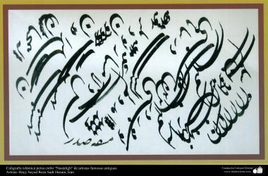 Caligrafía islámica persa estilo Nastaligh de artistas famosas antiguas- Artista: Hayy Seyed Reza Sadr Hasani