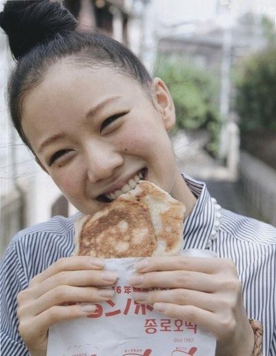 jeou:    Aoi Yu for Anan Magazine #1775, September 2011
