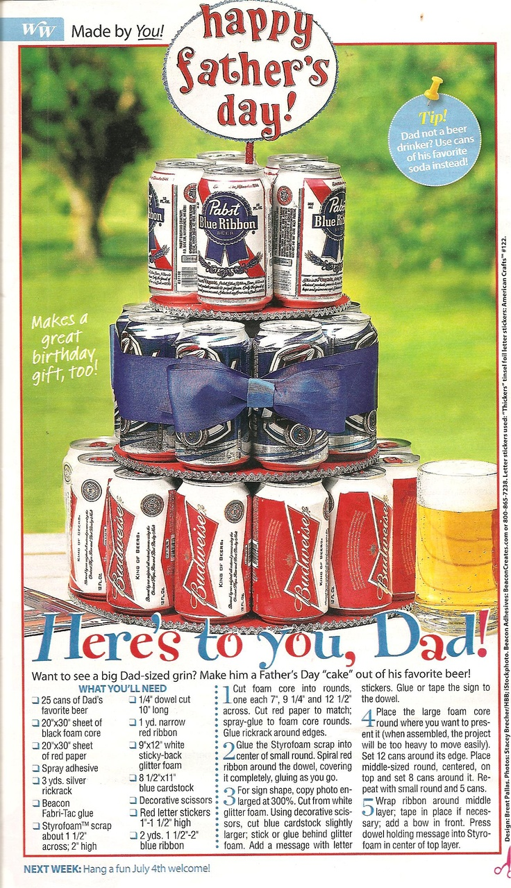 father's day beer tower