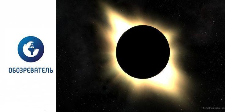 Солнечное затмение 20 марта 2015 года обещает быть судьбоносным