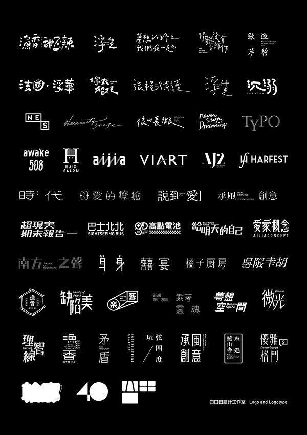 Logo & logotype on Behance