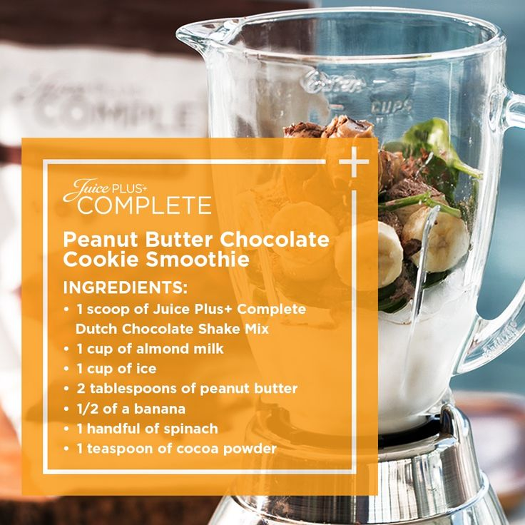 It's that time of the year that we all look forward to: cookie season! Never feel guilty eating that cookie, but if you want a different approach, Juice Plus+ is here to save the day!  We came up with cookie-inspired shake recipes using our Complete mix, and we promise they won't disappoint!