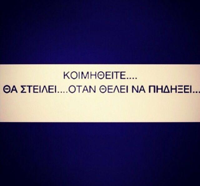 Soooo true!!!