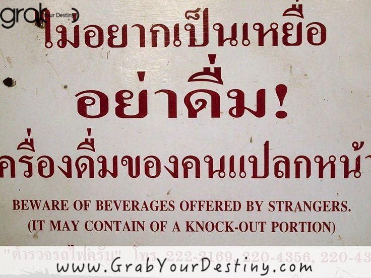 Bangkok To Ayutthaya Thailand #Travel #Thailand #GrabYourDestiny #Ayutthaya   #JasonAndMichelleRanaldi   www.GrabYourDestiny.com
