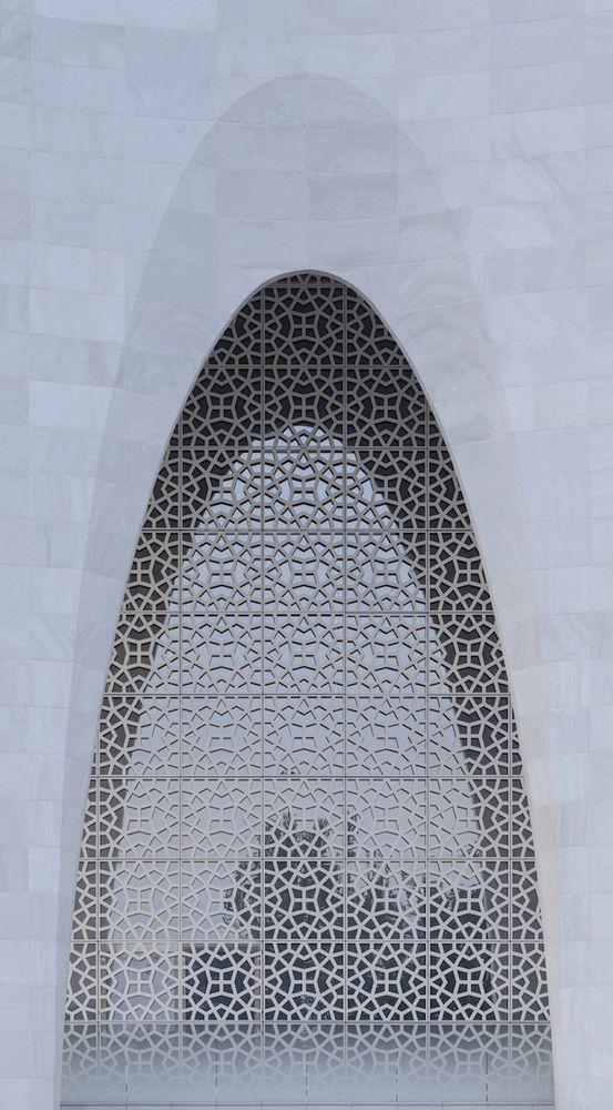 Gallery of Da Chang Muslim Cultural Center / Architectural Design & Research Institute of Scut - 4