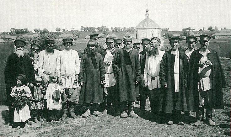 Группа крестьян с детьми. Тульская губерния, Новосильский уезд