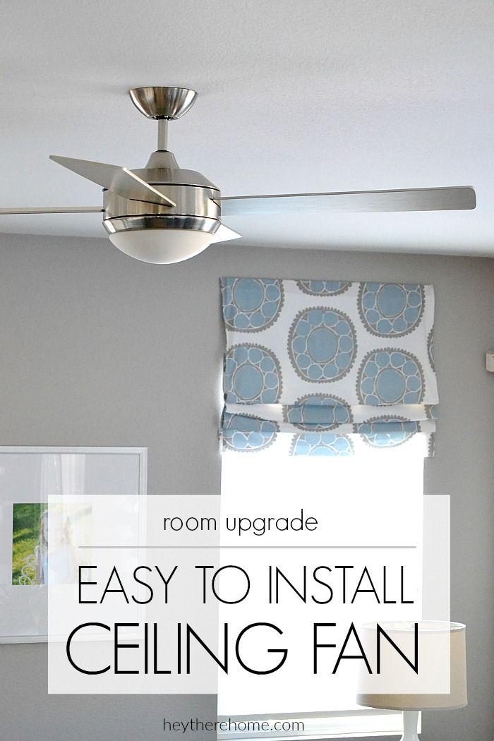 Good bye builder boob light, hello sleek and modern! Updating a ceiling fan is such and easy upgrade and takes less than an hour.