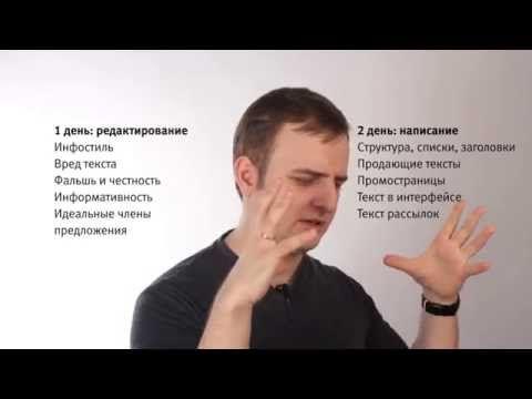 Простые правила сильного текста - SkillsUp - удобный каталог уроков по дизайну, компьютерной графике, уроки фотошопа, Photoshop lessons