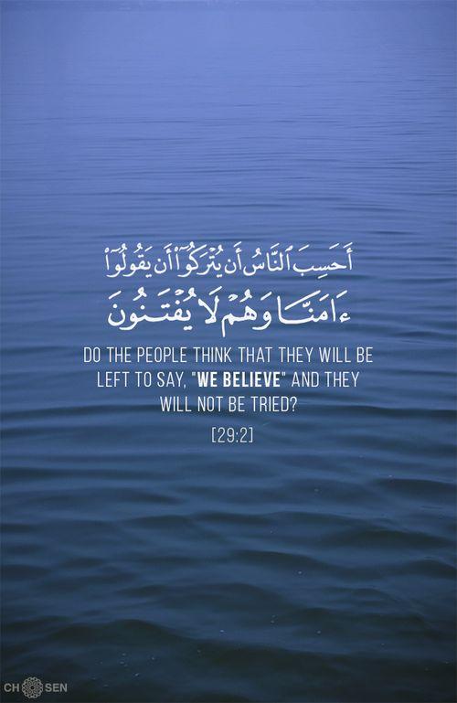 Image de allah, reminder, and ayat