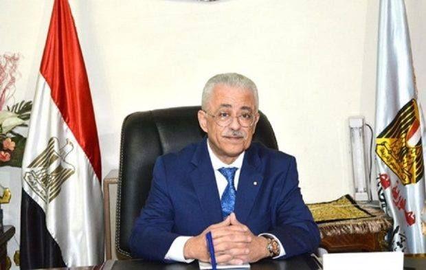 كلية الدراسات العليا للتربية جامعة القاهرة