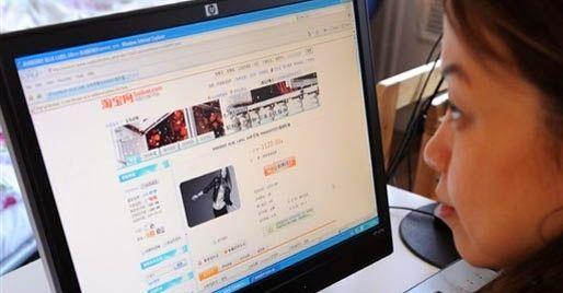 O que a lista de sites não-confiáveis do Procon te ensina sobre gestão de e-commerce