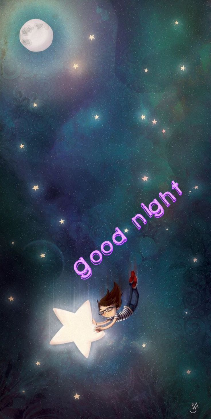 Good night, my friend