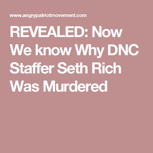 REVEALED: Now We know Why DNC Staffer Seth Rich Was Murdered