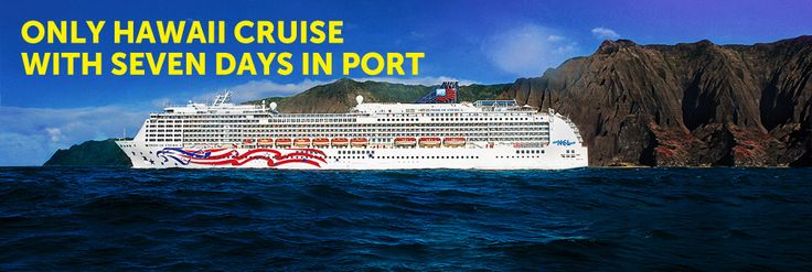 Pride of America Cruise Ship | Cruise Vacation Information Aboard The Pride of America - www.ncl.com