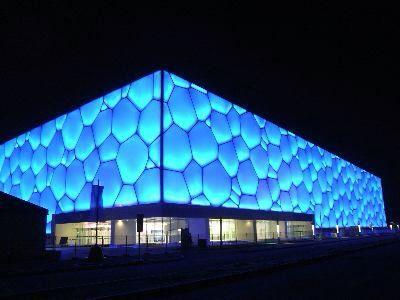 Beijing Olympic building