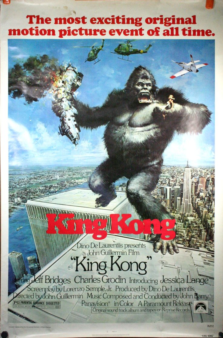 King Kong (1976) - http://originalvintagemovieposters.com/king-kong-movie-poster/