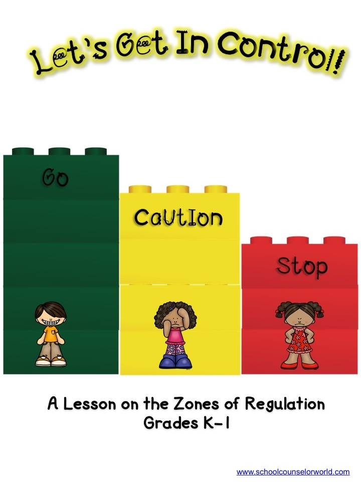 Guidance lesson on Zones of Regulation.Teach students to be aware of their emotions and know when to calm themselves down. NEVER create another guidance lesson again with our aligned K-6 guidance lessons! We've got more GUIDANCE LESSON Plans, all which are aligned for grades K-6! Each lesson plan has a Word doc for each grade level and a PDF that includes all interactive activities and printables. Zones of Regulation | Elementary Guidance Lessons