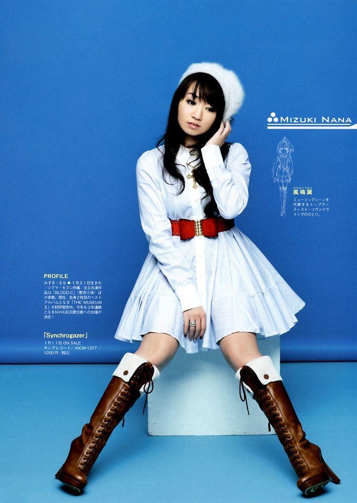 Mizuki Nana - Photos