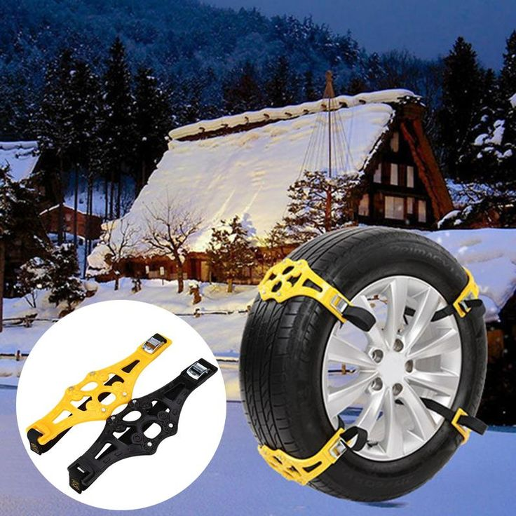 Black TPU Car Snow Chains Adjustable Anti-skid Chains Double Buckles Car Tire Wheel Chain for Snow Climbing Mud Ground Outdoor