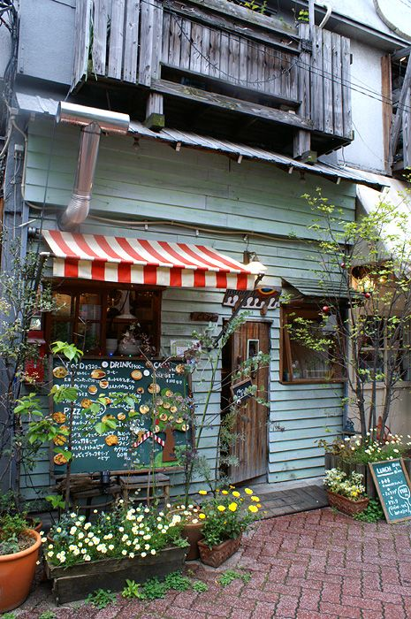 Hattifnatt Cafe | Kōenji, Japan - cute awning...