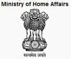 Intelligence Bureau IB ACIO / Exe Admit Card 2015