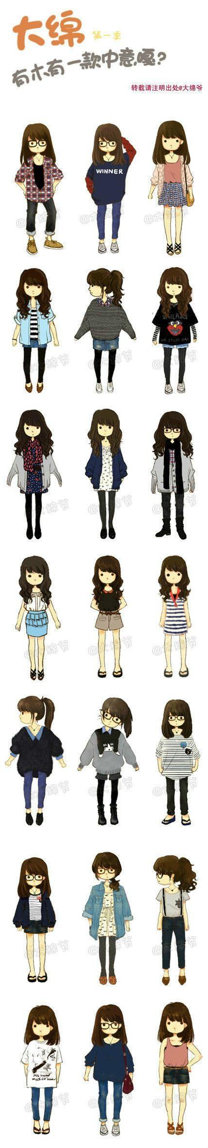 This is so cute! #cute #kawaii #outfits