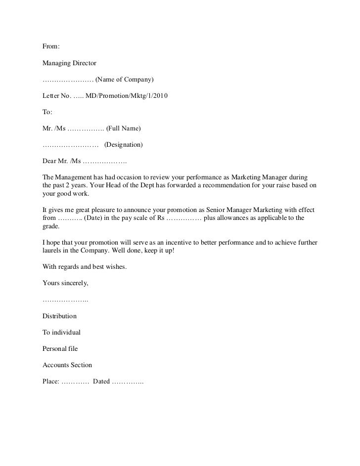 ... The 25+ Best Employee Recommendation Letter Ideas On Pinterest   Termination  Letter To Employee Sample ...  How To Write A Termination Letter To An Employer