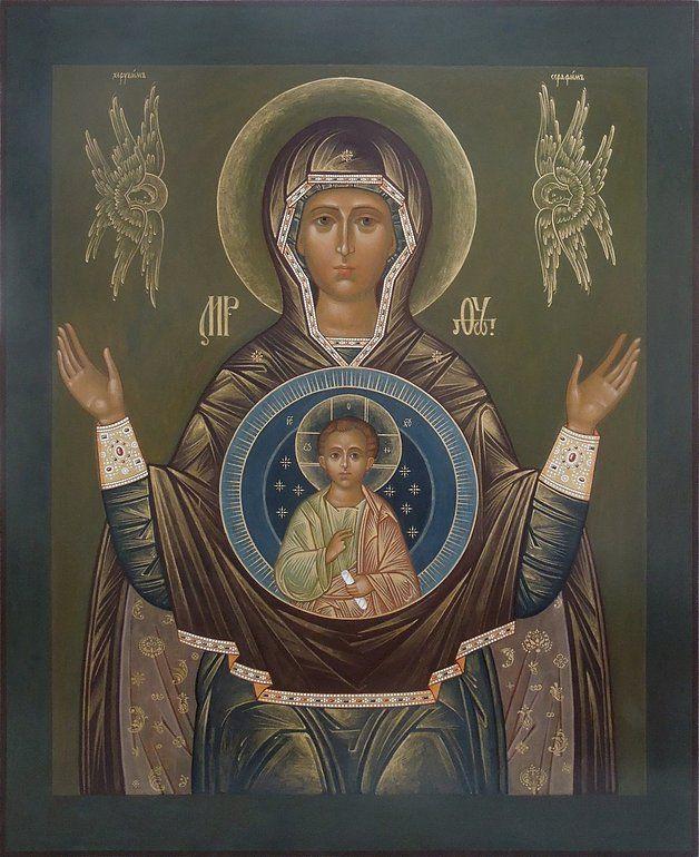 Мария Бурганова-Ялтанская – иконописец, окончила Факультет Церковных Художеств Православного Свято-Тихоновского Гуманитарного Университета (ФЦХ ПСТГУ).