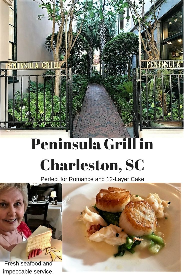 Wrought iron gates, 12-layer coconut cake and seared scallops at Peninsula Grill in Charleston, SC.