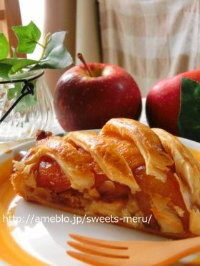「キャラメルアップルカスタードパイ」meru | お菓子・パンのレシピや作り方【corecle*コレクル】