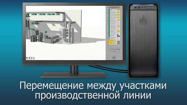 Виртуальный учебный стенд 'Фильтры очистки воздуха'