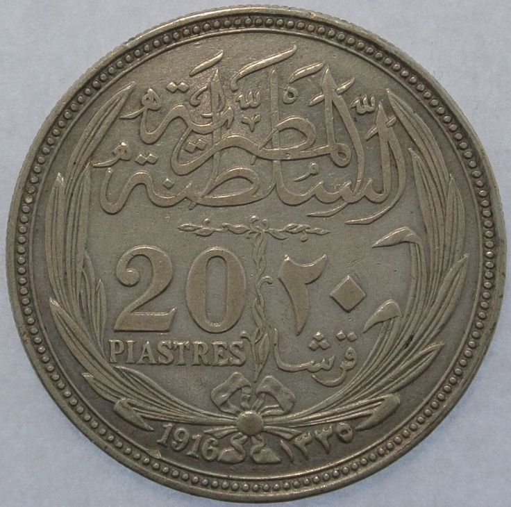 Collectors specialist in Egyptian coins particularly gold and silver in a variety of denominations,5 QIRSH, 10 QIRSH, 20 PIASTERS, 100 QIRSH.