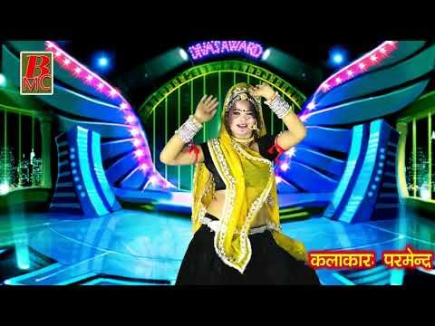 Super Top Dj Mix || Latest Hit Marwadi Song - YouTube