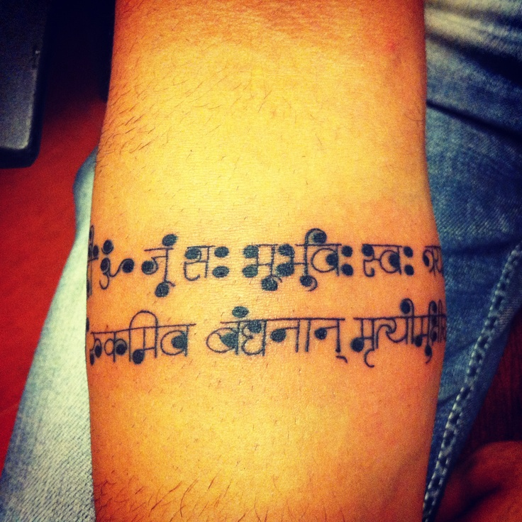 Mrutyunjay shloka design for tatto by namrata vijay gosavi
