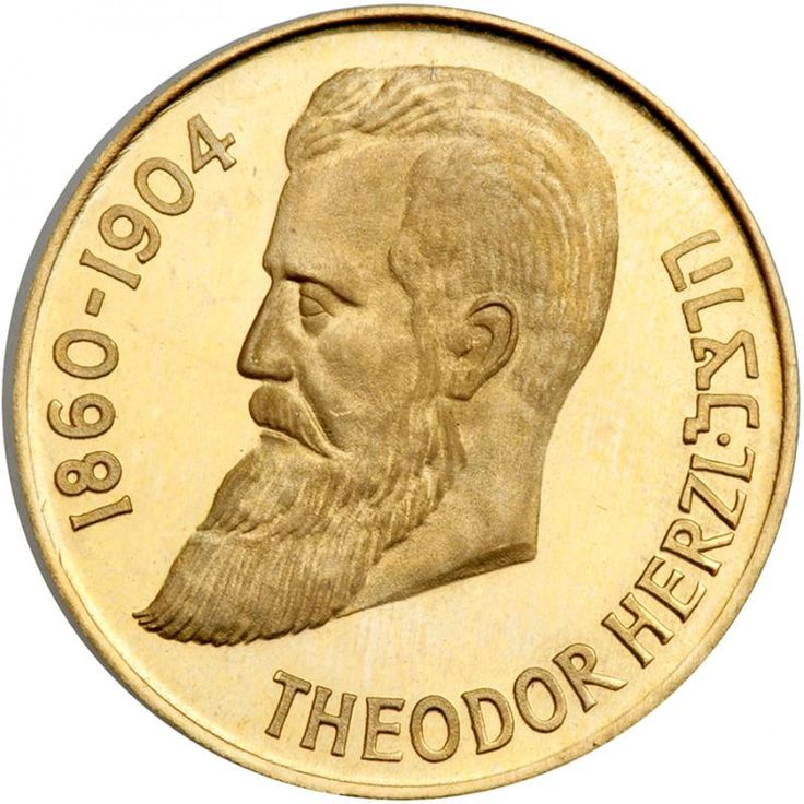 Israel. Theodor Herzl, Privately issued gold medal, 1960. BU Each medal 8.0 grams. total weight 32.0 grams. 900 fine. 26 mm. Theodor Herzl bust left. : Menorah and the date of Israel's independence - May 14, 1948. Lot of 4 Medals. Estimated Value $950 - 1,050. #Coins #Gold #MADonC