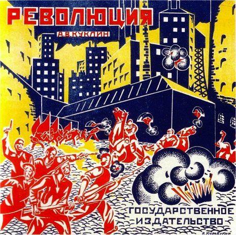 Let's play Revolution: Gorgeous but violent Soviet board games, 1920-1938 | Dangerous Minds