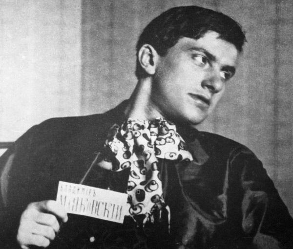 Владимир Маяковский. 1910 год © РИА «Новости»